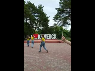 """Старт Дня молодежи в парке """"Космос"""". Поздравление. Конкурс от центра развития туризма."""