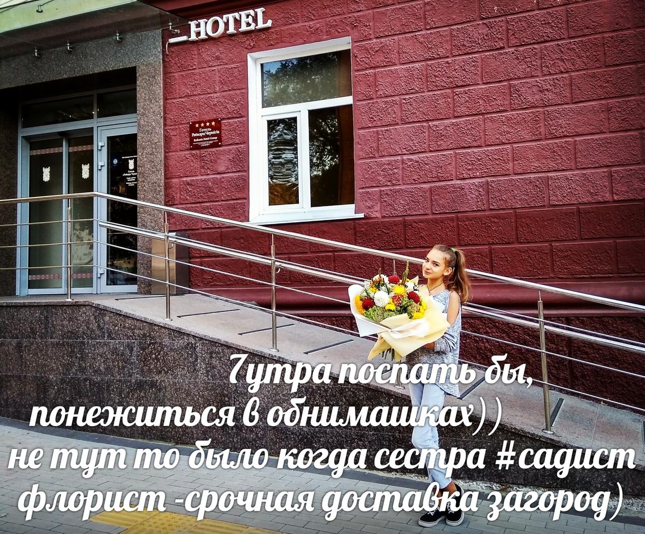 фото из альбома Машулик Бондаренко №1