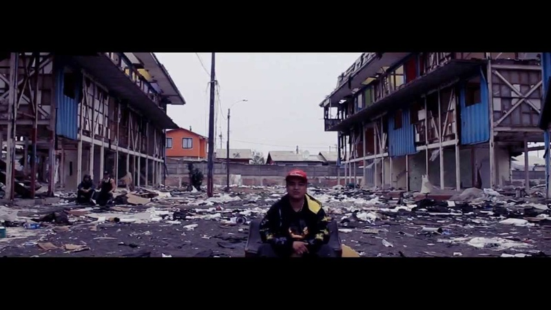 La Sucia Escena - Yerba Buena Video Oficial