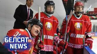 Коля  хакей: пяр ц вялк спорт | Коля Лукашенко: пиар или большой спорт