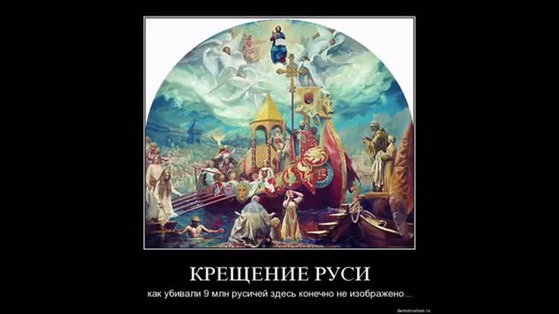 [v-s.mobi]Русич ,вспомни кто ты Славянские песни.mp4