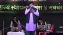 PRAKASH RAWAT HEERA SAMDANI HIT SONG Devbhomi Lok Kala Udgam Charitable Trust