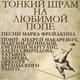 А.Макаревич и оркестр Креольского танго - Универсальная песня про День рождения