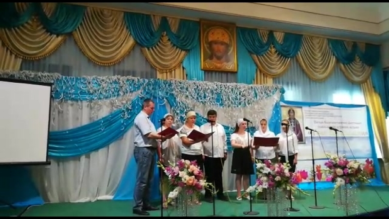 Выступление нашего клироса на фестивалеТебе Бога славим в Бишкеке 10.06.2018