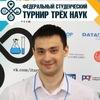 Andrey Malykhin