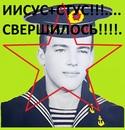 Фотоальбом человека Олега Стусова