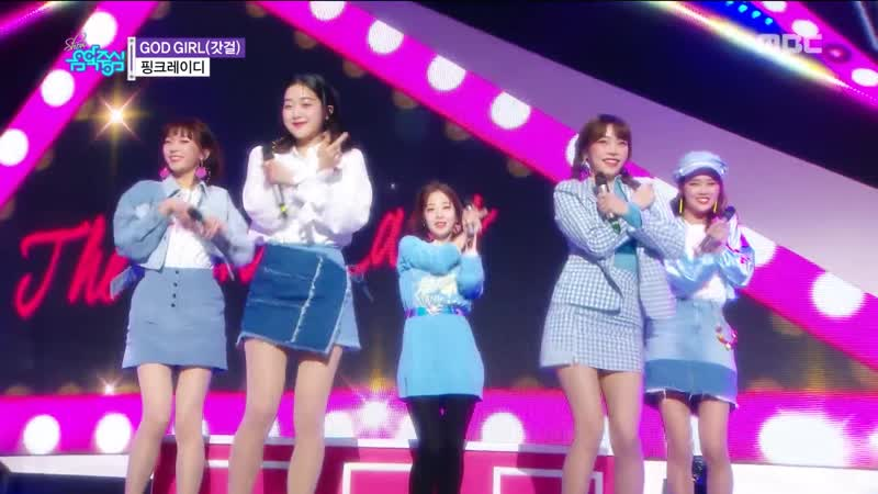 The Pink Lady God Girl @ Music Core 190302