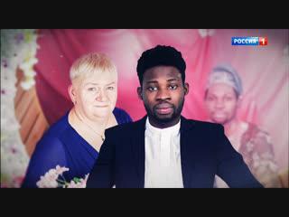 Андрей малахов. прямой эфир. две сестры делят молодого чернокожего принца