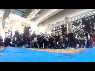 Rocket vs Неизвестно /Финал/Kid's Battle (г. Самара 2019)