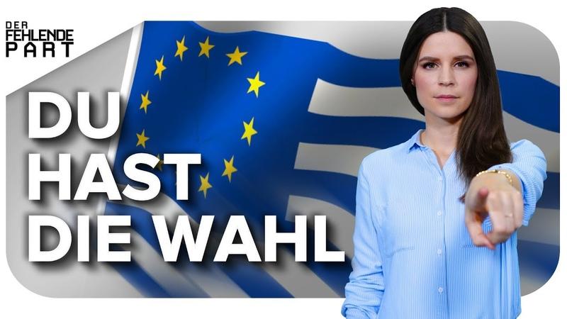 Die EU Schicksalsfrage Ein Vereinigtes Europa oder ein Europa der Nationen DFP 32