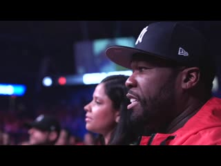 """Tmw 50 cent shows up at your fight & you can't fight the urge to say """"whaddup, 50!"""". tywan claxton"""