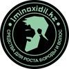 1MINOXIDIL.KZ Миноксидил в Алматы, Казахстане