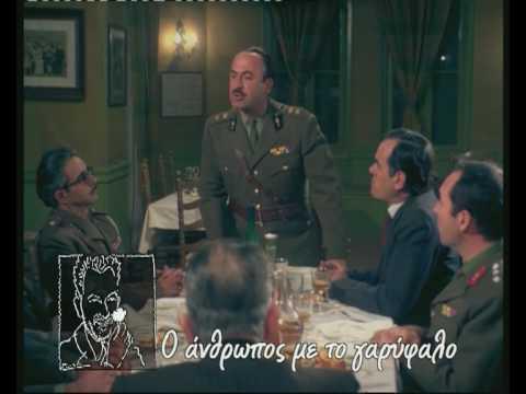 1980 г Человек с гвоздикой N Tzimas