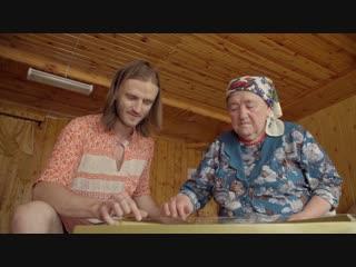 """ЭЧПОЧФАНК"" / MITYA в поиске звука Татарстана by Red Bull & Ableton (2 серия)"