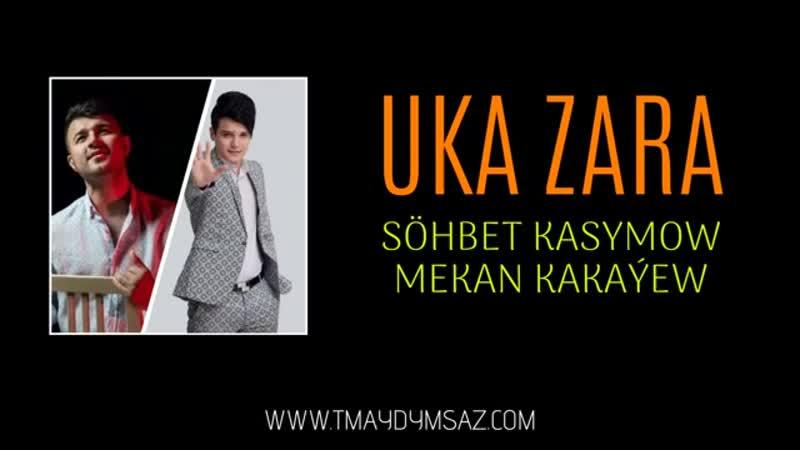 Söhbet Kasymow ft Mekan Kakayew uka zara türkmen