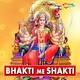 Ravi Bharadwaj, Tripti Shakya - Beta Karke Pukar