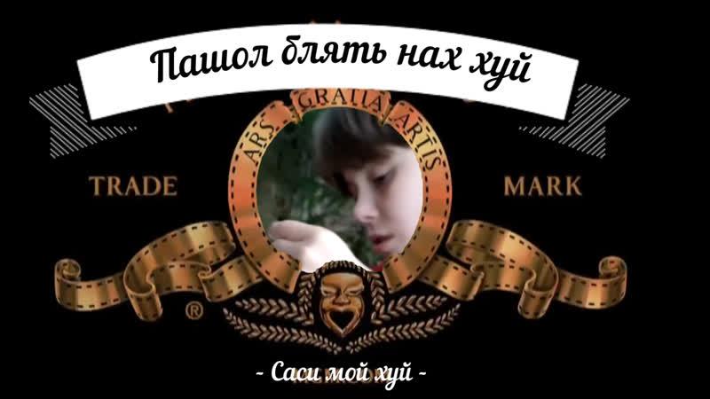 пбнх реборн №1