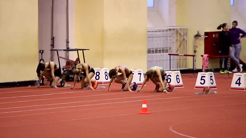 Открытый старт 60м с/б финал дев. 2004-2005