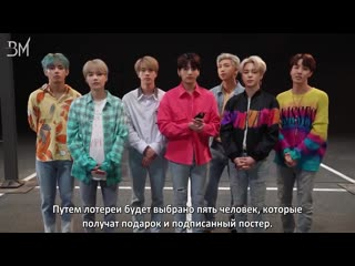 """[rus sub] bts message """"lights/boy with luv"""" release @ recochoku"""