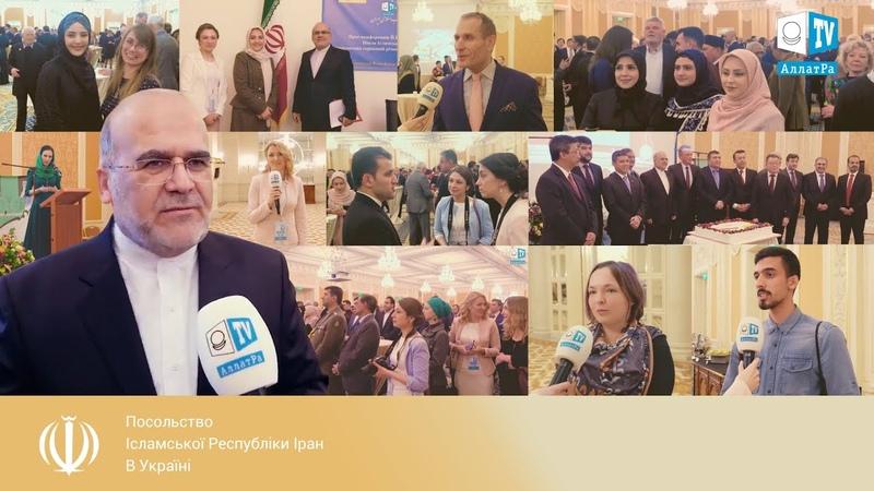 Официальный приём Исламской Республики Иран в Украине Пресс конференция Посол Манучехр Моради