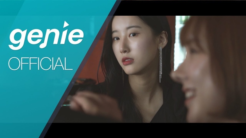 Haruna (하루나) - Me, Alone (내 친구의 남자에게) ГруппаЮжнаяКорея