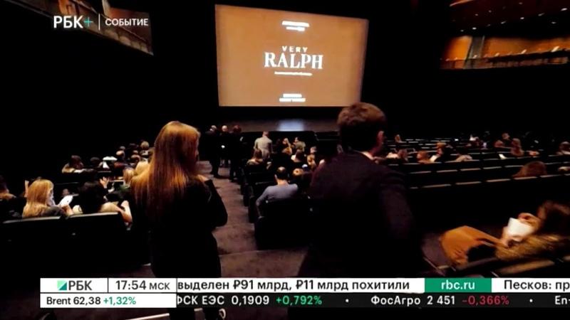 Событие. В Барвиха Luxury Village состоялась премьера документального фильма «Very Ralph»