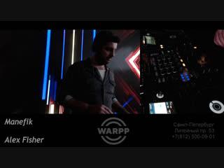 Manefik / alex fisher