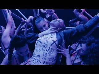 Премьера клипа! Mosimann feat. MARUV - Mon amour () ft.и