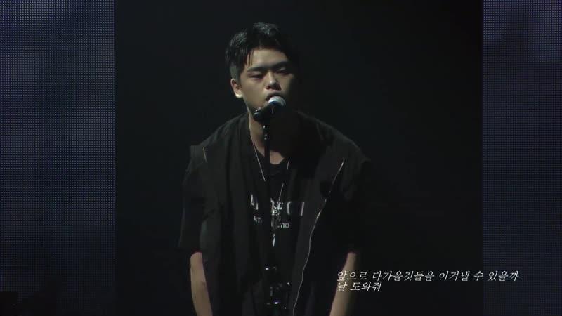[Live] 빈첸(VINXEN) - 허물 (feat.서리(Seori) (AQUARIUM Vol.3 Live)