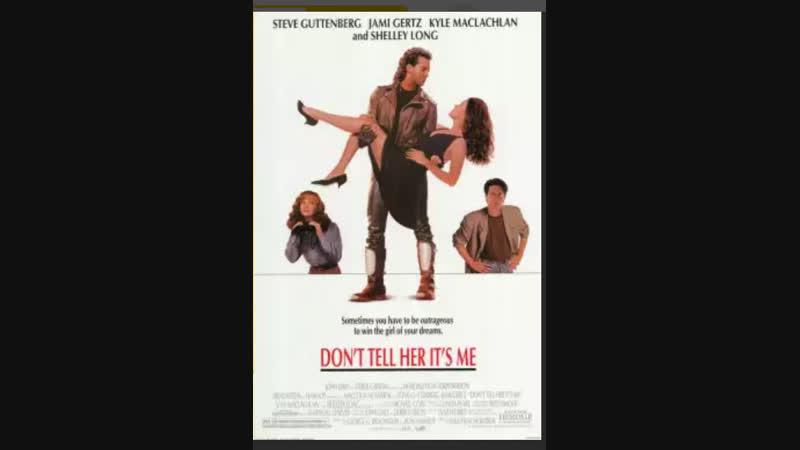 А ей ни слова обо мне / Don't Tell Her It's Me (1990) Михалёв,DVDRip 1080
