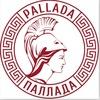 """""""Паллада"""" — Изразцовые печи, камины, декор."""