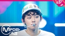 MPD직캠 TXT 연준 직캠 'Blue Orangeade' TXT YEONJUN FanCam @MCOUNTDOWN 2019 3 7
