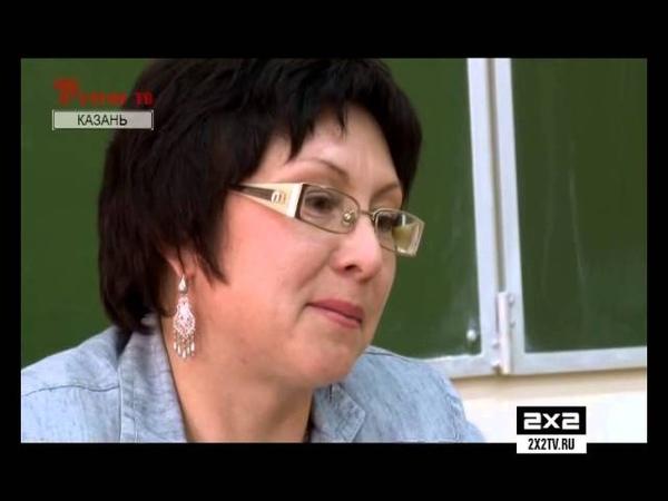 Реутов ТВ Уроки татарского языка Ильи Огурцова