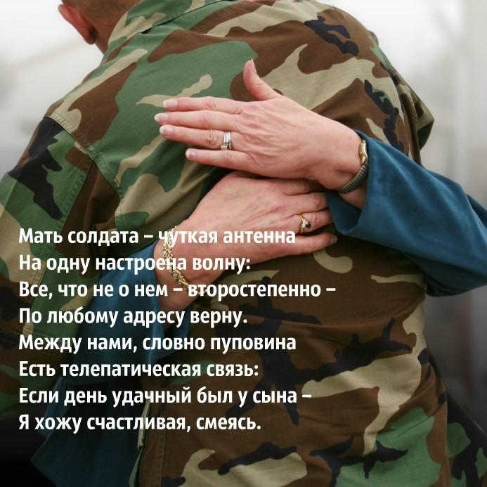 проводить в армию поздравления