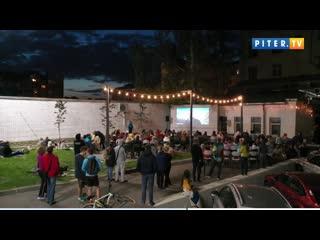 Выборг присоединился к всемирному фестивалю уличного кино