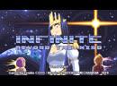 Infinite Beyond The Mind v0.9 (PC) p1