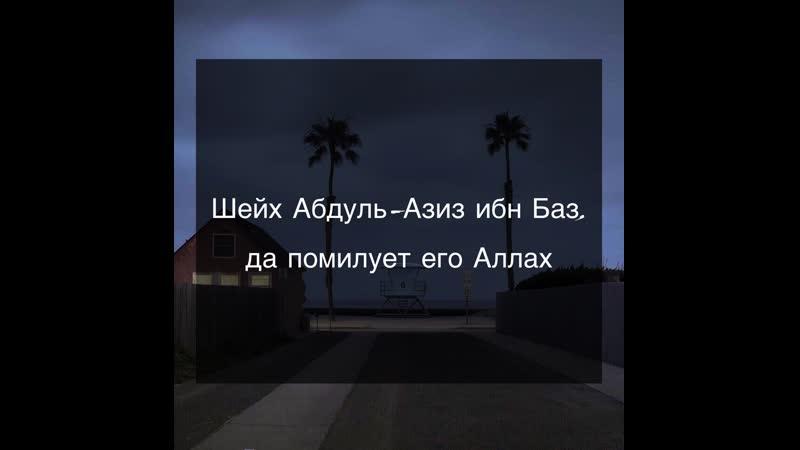 АКЫДА АХЛЮ-СУННА УАЛЬ-ДЖАМАА