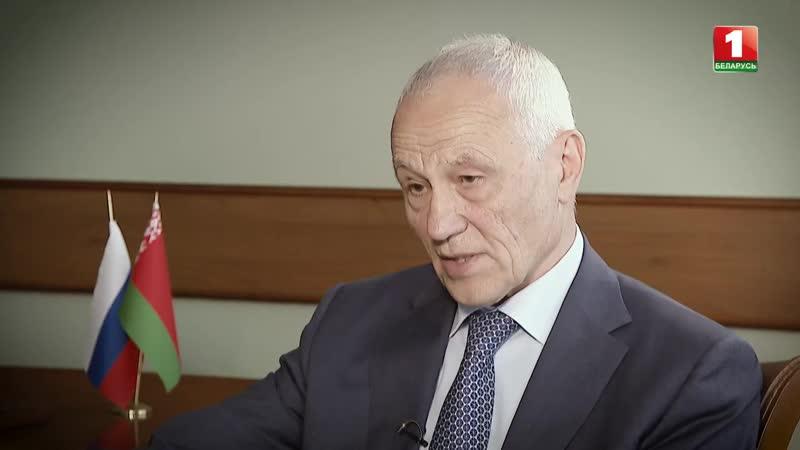 Анонс Государственный секретарь Союзного государства Григорий Рапота Разговор у Президента