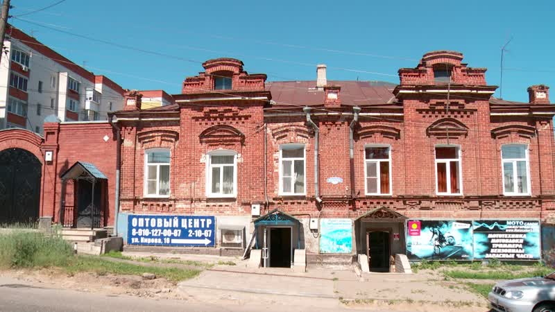 Летопись улиц: Улица Дубровская(Кирова), №1