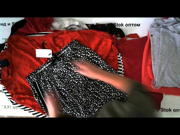 №2176 Street OneCecil Сток женский осень цена за кг 1500 рублей вес мешка 7,1 кг. Отснят-100