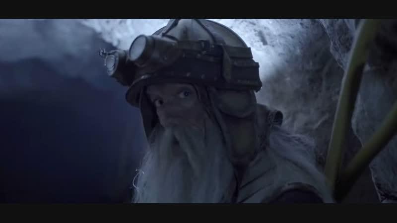 Гномы драконьей горы 2018 трейлер