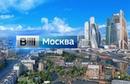 Вести-Москва от 15.11.16