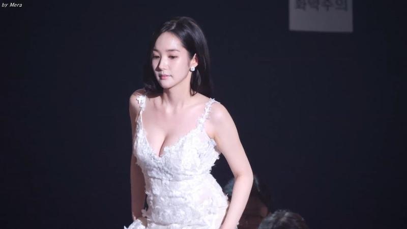 171115 박민영 베스트 셀러브리티상 수상 직캠 Fancam (Asia Artist Awards) by Mera