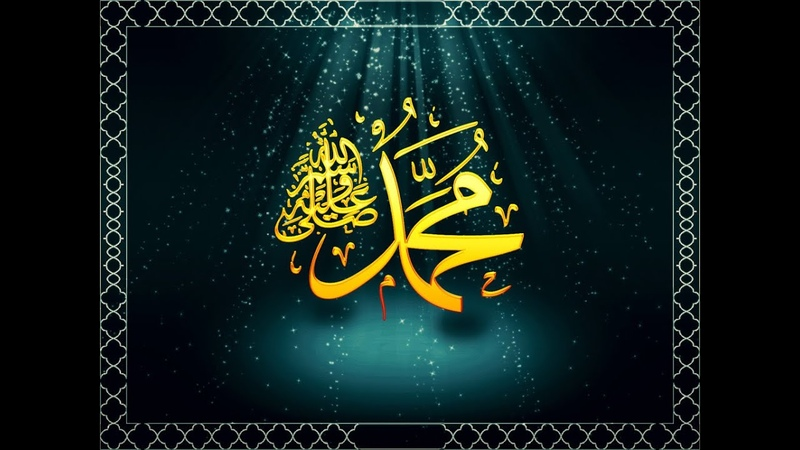 Задумайся – над заботливостью и любовью Посланника Аллаха, мир ему и благословение [AHMAD Media]