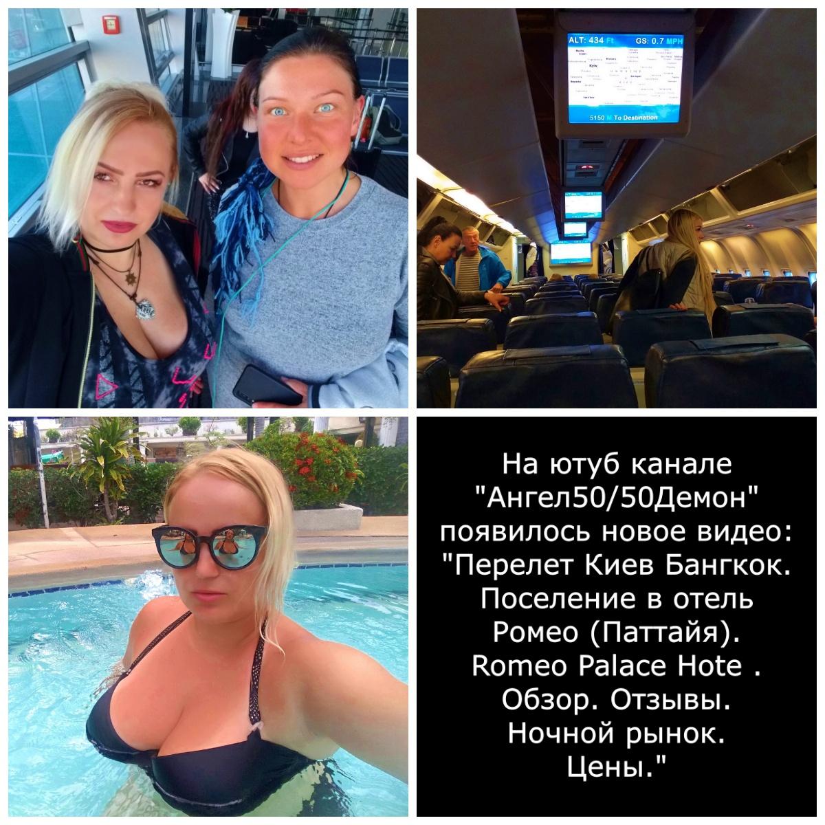 путешествие - Интересные места в которых я побывала (Елена Руденко). 0VPusiN3RSU