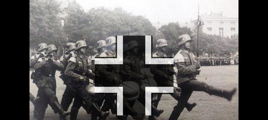 wehrmachtslieder die fahne hoch