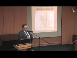"""""""Битва за Крым 1941 1944"""" новый взгляд А В Исаева"""
