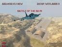 BF2 AIX2. mod v3.1 New. 2019 map Zatar Wetlands II.Air Su-39