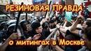 Бешеный Макс - Резиновая правда клип 2019 vhs 50 fps