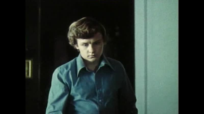 Каникулы Кроша (4 серия) 1980 г.